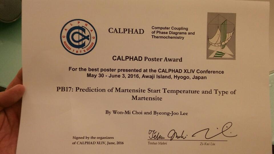 calphad2016_poster_award_3.jpg
